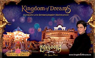 Zangoora discount coupons