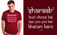 Sharaab buri cheej hai T-shirt