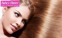 Dalia'z Unisex Hair & Beauty Salon