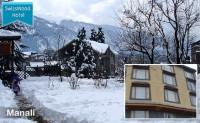 Swiss Wood Hotel