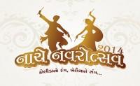 Gujarat Navratri - Nache Navrotsav 2014