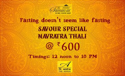 Samavar - The Ashok deal