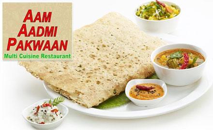 Aam Aadmi Pakwaan deal